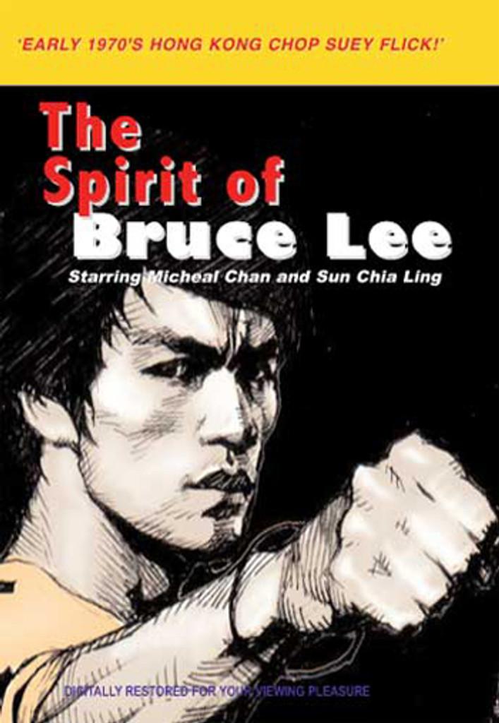 The Spirit of Bruce Lee