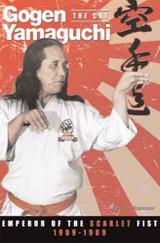 Gogen Yamaguchi The Cat - (PB)