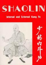 Shaolin Internal and External