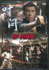 Ip Man Box Set ( 3 DVDs )