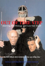 Out of Time Step