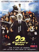 20th Century Boys II