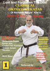 Lost and Forgotten Katas of Richard Biggie Kim Shoring Ryu Karate Vol. 1