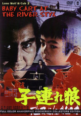 Lone Wolf and Cub 2: Baby Cart at River Styx