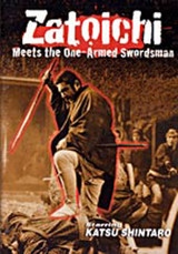 Zatoichi Meets the One-Armed Swordsman 1971