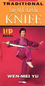 Traditional Yang Style Tai Chi Knife