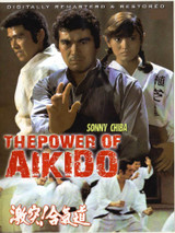The Power of Aikido