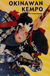 Okinawan Kempo (Download)