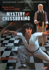 Mystery of Chinese Chessboxing