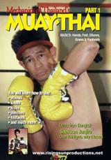 Muay Thai Mechanics of Basics, Hands, Shifting and Elbows Part #1 ( Download )