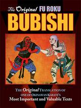 The Originial Fu Roku Bubishi ( Download )