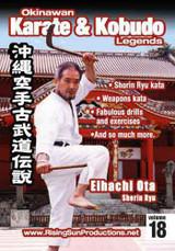 OKKL Eihachi Ota Shorin Ryu Vol. 18 (Download)