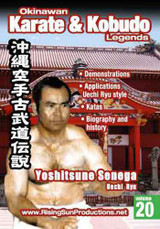 OKKL Yoshitsune Senega Uechi Ryu Vol. 20 ( Download )