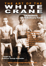 The Art of the White Crane ( Download )
