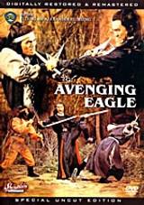 Avenging Eagle Remastered