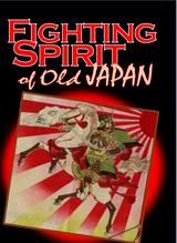 Fighting Spirit of Old Japan ( Download )