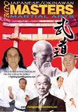 Budo Japanese/Okinawan Masters of the Martial Arts ( Download )