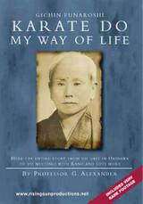 Karate Do My Way of Life ( Download )