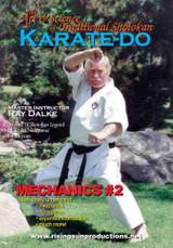Art and Science of Shotokan Karate Mechanics #2 ( Download )