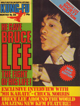 Bruce lee Poster Magazine #56 Exclusive Interview with Chuck Norris