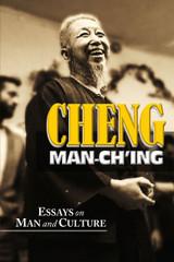 Cheng Man-Ch'ing ( Download )