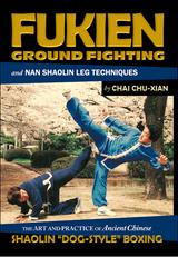 Fukien Ground Fighting