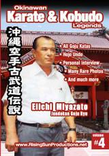 OKKL Eiichi Miyazato Jundokan Goju Ryu Vol. 4 ( Download )