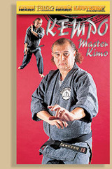 Kempo with Master Kimo Ferreira ( Download )