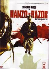 Hanzo The Razor: Sword of Justice ( Download )