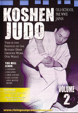 Koshen Judo 2 ( Download )