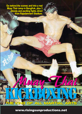 Muay Thai Kick boxing: The King Of All Arts ( Download )