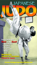 Japanese Judo Masters ( Download )