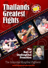 Thailands Greatest Fights #2 ( Download )