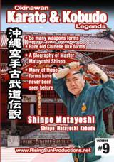 OKKL Matayoshi Shinpo Matayoshi Kobudo Vol. 9 (Download)