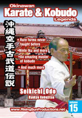 OKKL Seikichi Odo Ryu Kyu Kobujitsu Vol. 15 ( Download )