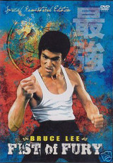 Fist Of Fury ( Download )