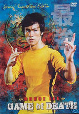 Game of Death ( Download )