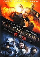 Tai Chi Zero ( Download )