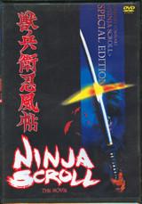 Ninja Scroll ( Download )