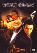 Wing Chun ( Download )