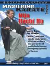 Mastering Karate – Kanazawa #6 White Crane ( Download)