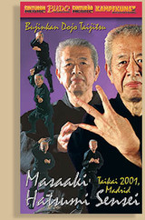 Bujinkan Dojo Taijitsy vol.2 ( Download )
