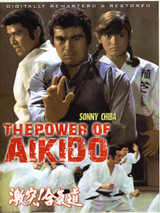 The Power of Aikido ( Download )