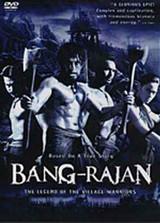 Bang-Rajan ( Download )