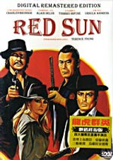 Red Sun ( Download )