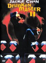 Drunken Master #2 ( Download )