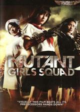 Mutant Girls Squad ( Download )