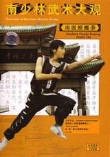 Praying Mantis Fist Kung Fu ( Download )