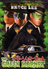 The Green Hornet 1 ( Download )