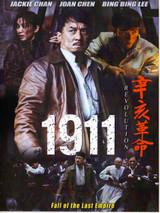 1911 ( Download )